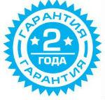 garantiya-2